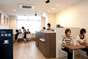 冨田病院 カフェ